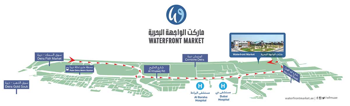 THE LEGACY CONTINUES AS DEIRA FISH MARKET MOVES TO ITS NEW