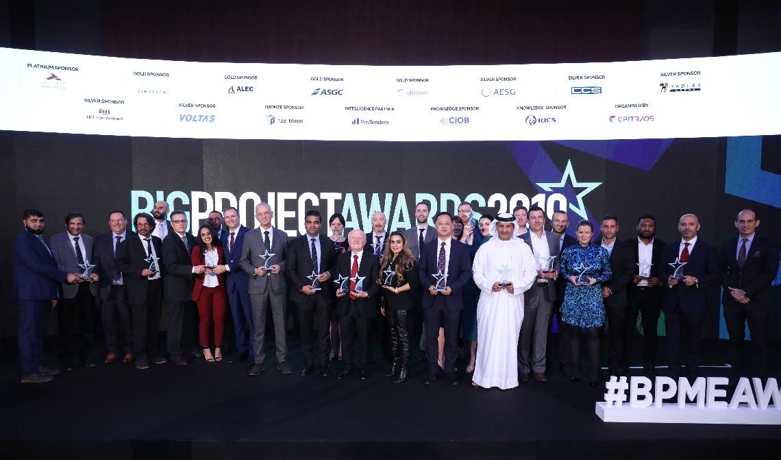 Ithra Dubai celebrates double win at prestigious Big Project Middle East Awards