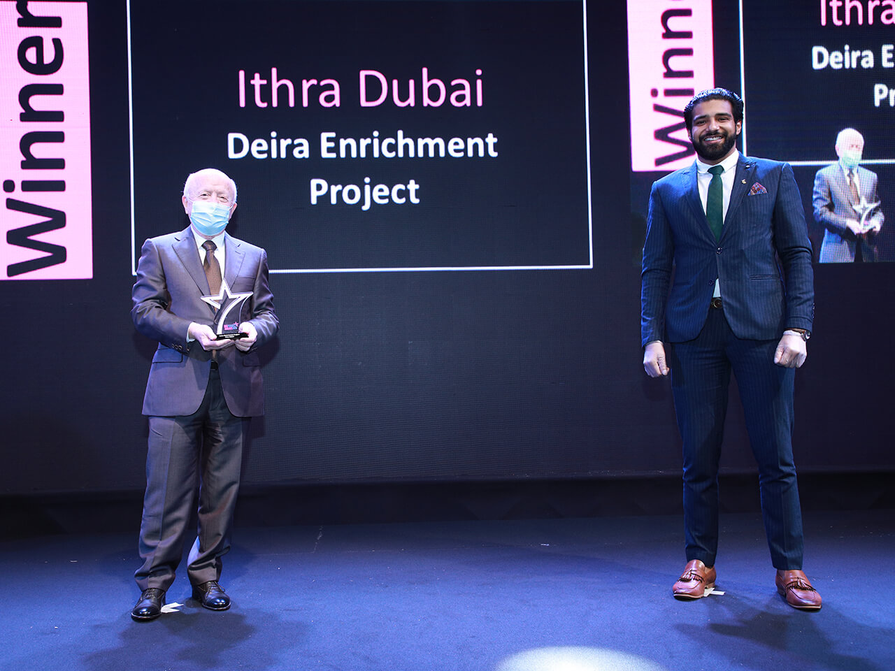"""Deira Enrichment Project Wins """"Mixed-Use Project of the Year Award"""" at the Big Project Awards 2020"""