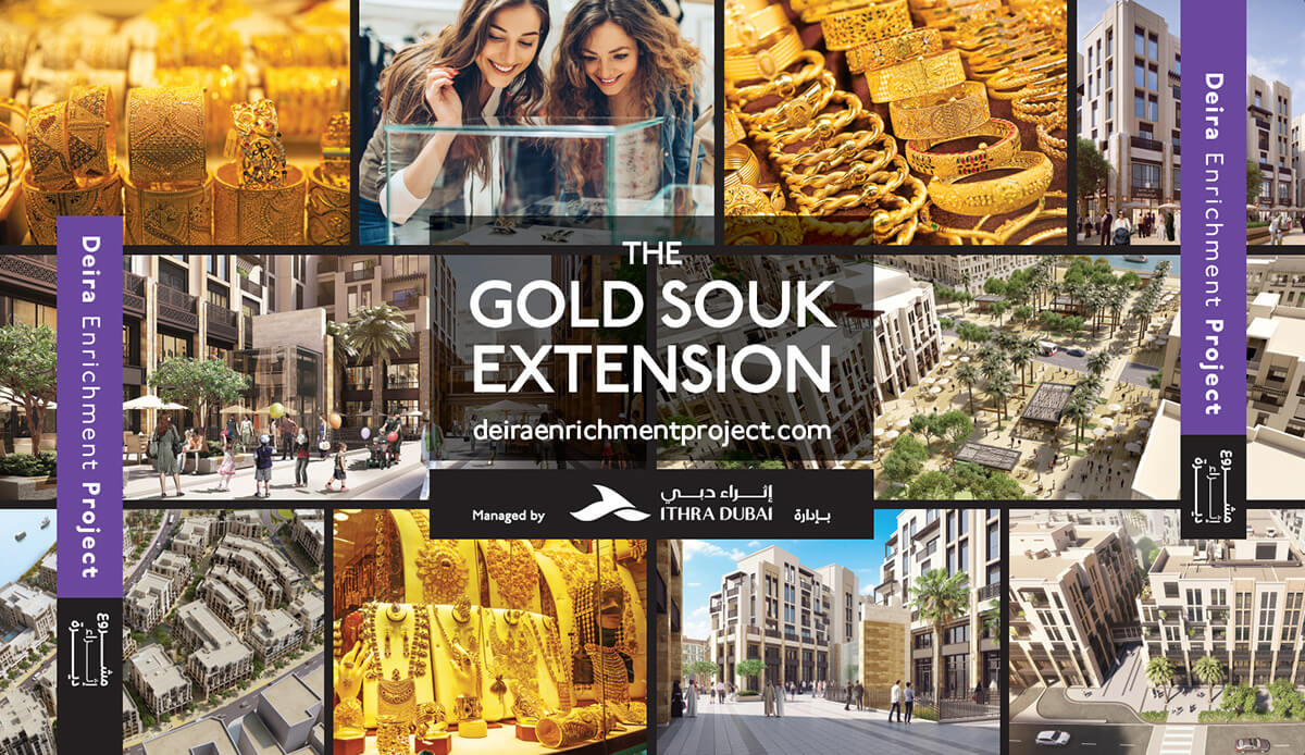 Ithra Dubai to Launch the Highly Anticipated Gold Souk Extension in Q4 2021